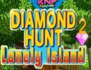 Diamond Hunt 2 L...